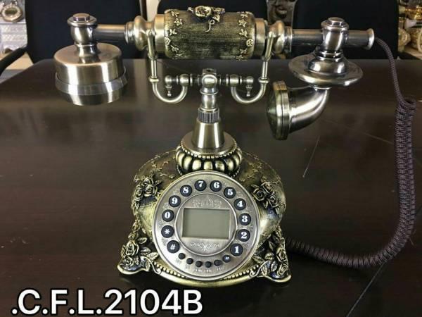 تلفن آیفن دار
