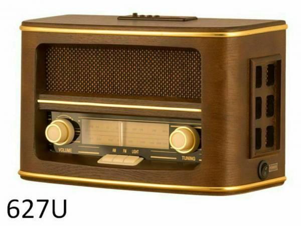 رادیو آنتیک 627U