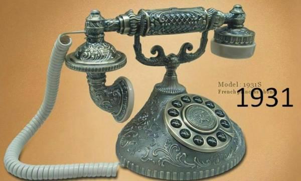 تلفن سلطنتی مایر 1931
